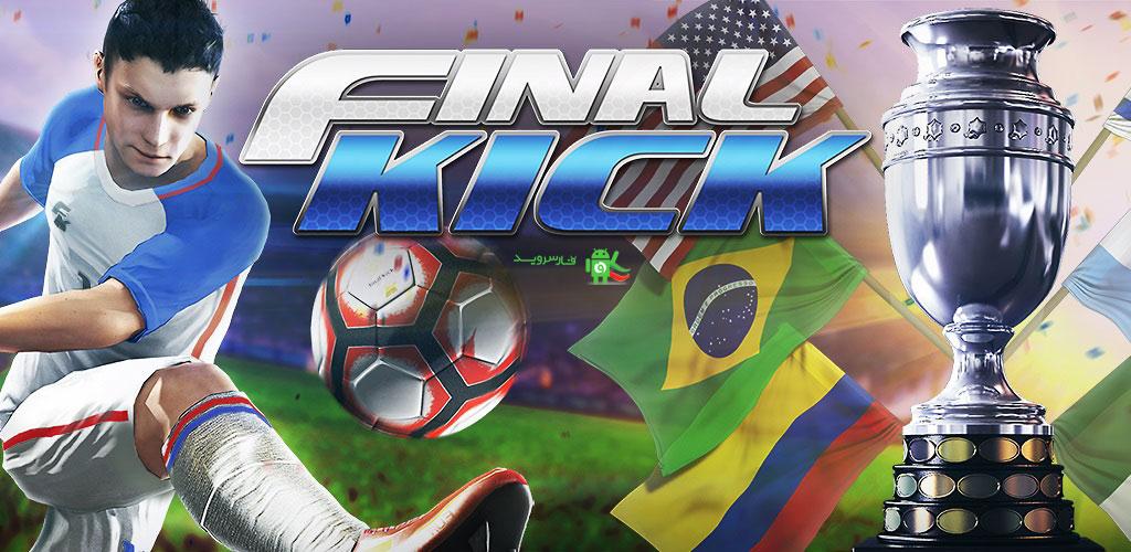 Final kick 2018: Online football 8.0.7 +MOD+DATA