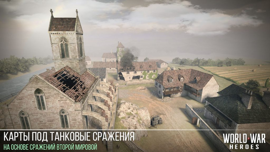 World War Heroes 1.8.3 Apk + Mod (No Reload / Premium VIP / Unlimited Equipments) + Data for android